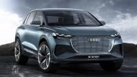 Audi подготвя нов компактен кросоувър