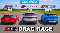 Три Audi RS премериха сили на пистата (видео)