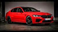 Това е обновеното BMW M5