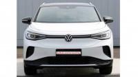 Така изглежда електрическият SUV на Volkswagen