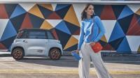Peugeot и Citroen се отказват от най-малките си модели