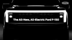 Ford показа електрическия си пикап<br /> 1 снимки