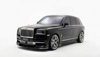 Превърнаха Rolls-Royce Cullinan в луксозно комби