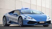 Полицейско Lamborghini спаси живот