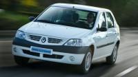 Иран възобновява производството на първата Dacia Logan