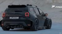 Брутален тунинг за бюджетната Dacia Duster (видео)