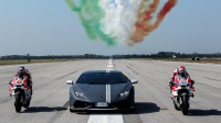 VW слива Lamborghini и Ducati?