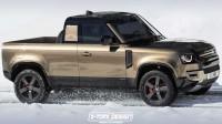 Land Rover все пак ще направи пикап