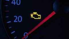 2/3 от шофьорите игнорират сигнала за проблем с двигателя<br /> 1 снимки