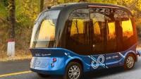 Япония пусна безпилотни пътнически микробуси