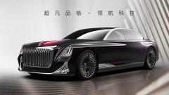 Това е новата най-луксозна китайска кола<br /> 5 снимки