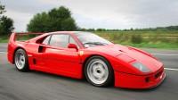 """""""Мръсен"""" дрифт с Ferrari F40 (видео)"""
