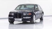 """Прототип от 90-те показва BMW с големи """"бъбреци"""""""
