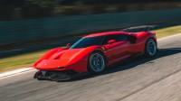 Новата суперкола на Ferrari ще се казва SP48 Unica