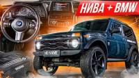 Вижте най-мощната Lada Niva на света (видео)