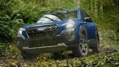 """Subaru представи """"по-корава"""" версия на Forester<br /> 1 снимки"""